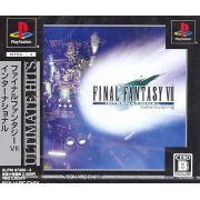 Final Fantasy VII International (Ultimate Hits) (Japan)