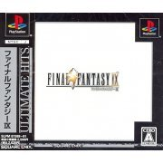 Final Fantasy IX (Ultimate Hits) (Japan)
