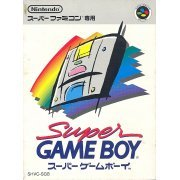 Super Game Boy (Japan)