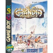 Grandia: Parallel Trippers (Japan)