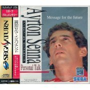 Ayrton Senna Personal Talk: Message for the Future (Japan)