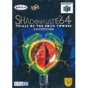 Shadowgate 64: Trials of the Four Towers (Japan)