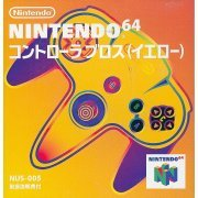 Nintendo 64 Joypad (Yellow) (Japan)