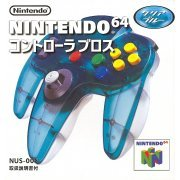 Nintendo 64 Joypad (Clear Blue) (Japan)