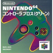 Nintendo 64 Joypad (Green) (Japan)