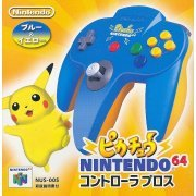 Nintendo 64 Joypad (Pikachu Blue & Yellow) (Japan)