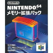 Memory Expansion Pack (Japan)
