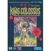 King Colossus: Tougi-Ou (Japan)