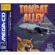 Tomcat Alley (Japan)