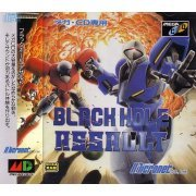 Black Hole Assault (Japan)