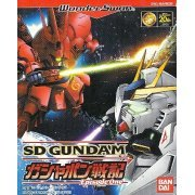 SD Gundam Gashapon Senki: Episode 1 (Japan)
