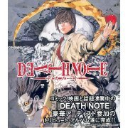 Death Note Tribute (Japan)