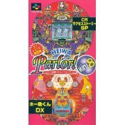 Heiwa Parlor! Mini 8: Pachinko Jikki Simulation (Japan)
