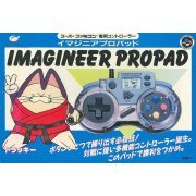 Imagineer Propad