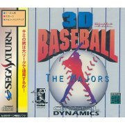 3D Baseball: The Majors (Japan)