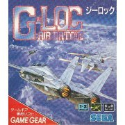 G-LOC: Air Battle (Japan)