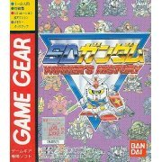 SD Gundam: Winner's History (Japan)