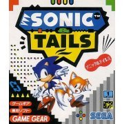 Sonic & Tails (Japan)
