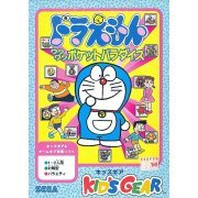 Doraemon Waku Waku Pocket Paradise (Japan)