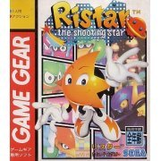 Ristar: The Shooting Star (Japan)