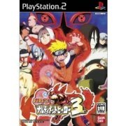 Naruto: Narutimett Hero 3 preowned (Japan)