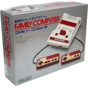 Famicom Console preowned (Japan)