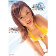 Finder Love: Risa Kudo Guide Album (Japan)