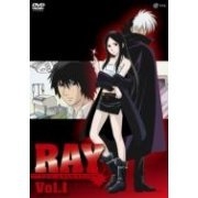 Ray The Animation Vol.1 (Japan)
