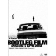 Kaizokuban - Bootleg Film (Japan)