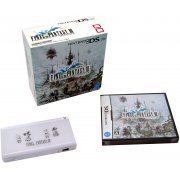 Nintendo DS Lite (Final Fantasy III Crystal Edition) - 110V (Japan)