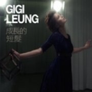 Gigi Leung Grown Up [CD+VCD] (Hong Kong)