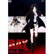 Ray The Animation Vol.3 (Japan)