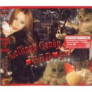 Lollipop Candy Bad Girl [CD+ DVD Limited Edition] (Japan)