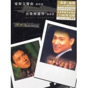 Jacky Cheung - Love Symphony+Music Horizons [CD+DVD] (Hong Kong)