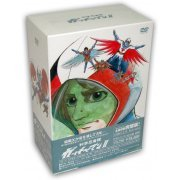 Gatchaman II Complete DVD Box (Japan)