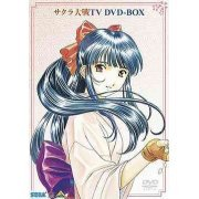 Sakura Taisen TV DVD Box [Limited Edition] (Japan)