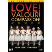 Love Valour Compassion (Hong Kong)