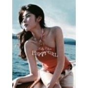 Happy Girl [CD+DVD] (Hong Kong)