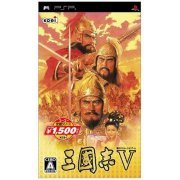 Sangokushi V / Romance of the Three Kingdoms V (Koei Selection) (Japan)