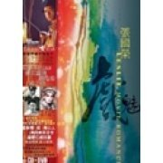 Movie Romance [CD+DVD] (Hong Kong)