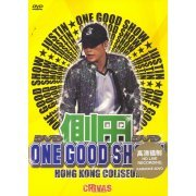 Justin Lo - One Good Show! Hong Kong Coliseum Live Karaoke [2DVD] (Hong Kong)