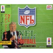 NFL Madden Football (Japan)