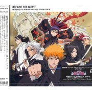 Bleach Memories of Nobody Original Soundtrack (Japan)