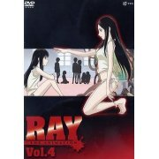 Ray The Animation Vol.4 (Japan)