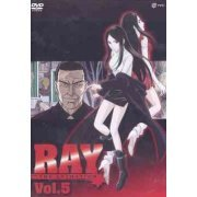 Ray The Animation Vol.5 (Japan)