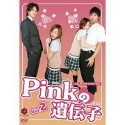 Pink No Idenshi Vol.2 (Japan)