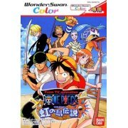 From TV Animation One Piece: Niji no Shima Densetsu preowned (Japan)