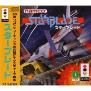 StarBlade preowned (Japan)