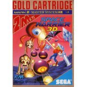 Space Harrier 3D preowned (Japan)