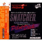 Snatcher Pilot Disk preowned (Japan)